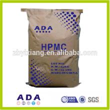Hochwertige Hydroxypropylmethylcellulose HPMC