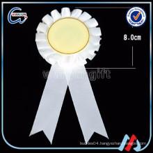 sample ribbon award