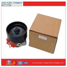 Pièce de rechange moteur-Pompe d'alimentation en carburant 02112674