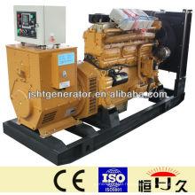 Генератора 300kw дизельный китайский Shangchai Мощность