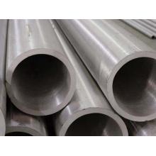 Высокая потребность в бесшовной котельной трубке ASTM A209M для паропровода котлов