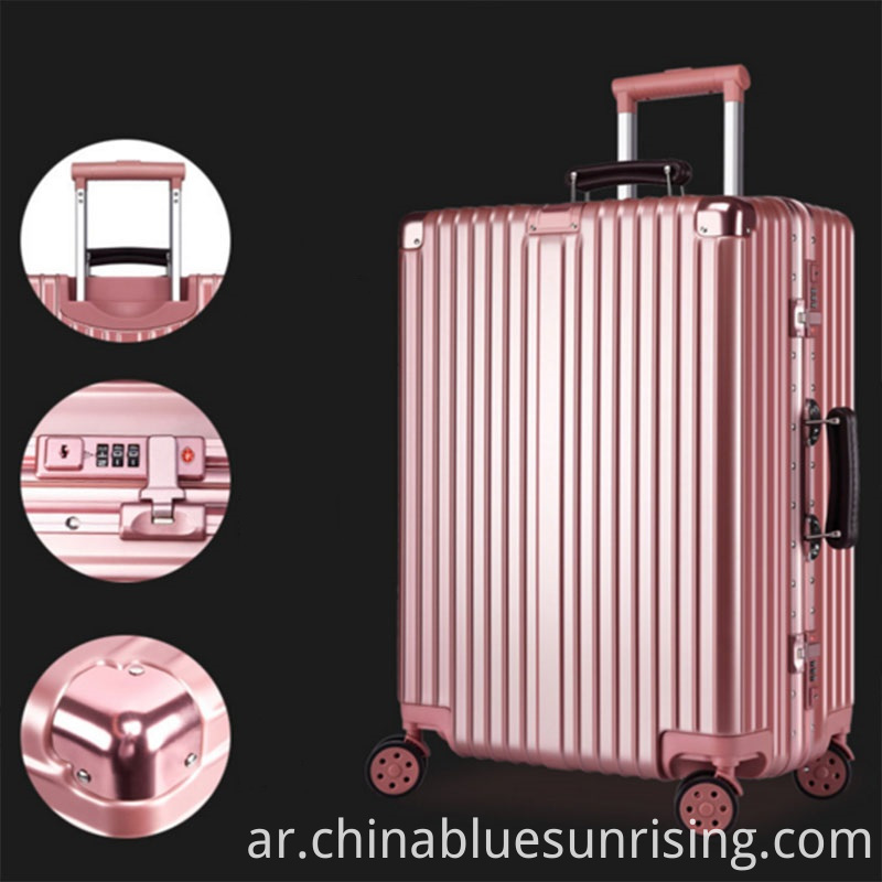 Fashionable luggage