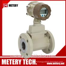 Digital air flow sensor meter turbine air sensor