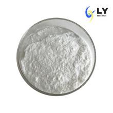 Factory Supply High Purity Capsaicin Powder 404-86-4