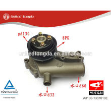 Высокое качество Yuchai Двигатель водяной насос YC6A A3100-1307010E