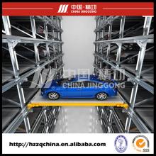 Unidade de Estacionamento Automatizada Comercial e Garagem Estéreo
