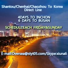 Shantou shipping to Korea