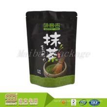 Custom Printed Food Grade Resealable Matcha/Green Tea Powder Packaging Matt Black Stand Up Pouch