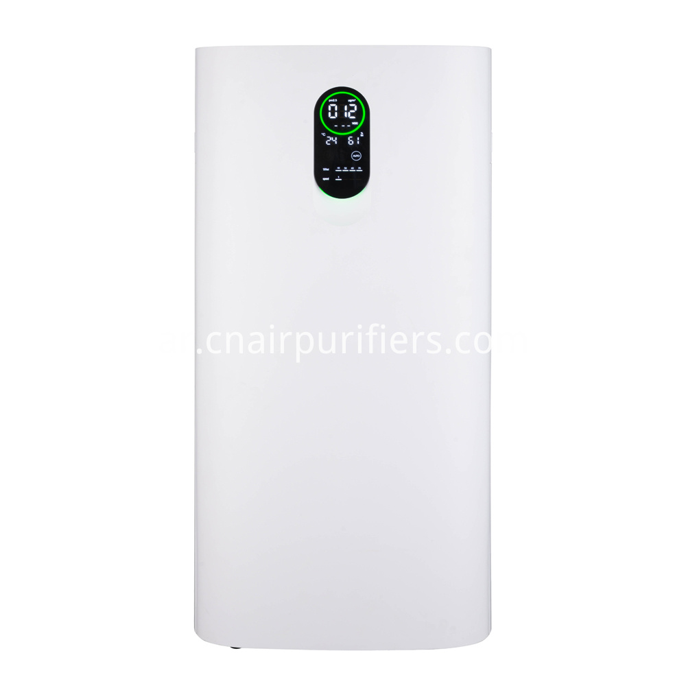 Large Air Purifeir Kj800c