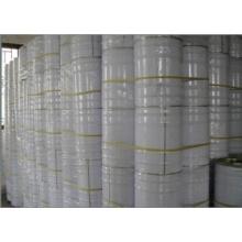 Mejor venta de acetona 99,7%, 99,8% Min, líquido incoloro