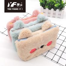Cute cat plush make up pencil bag