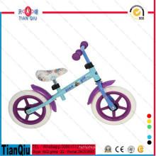 Детский Прогулочный Велосипед Первый Баланс Велосипед