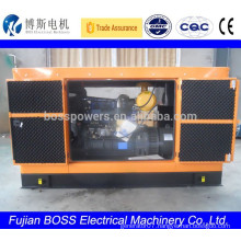 184KW China Engine Weifang silent diesel generating set