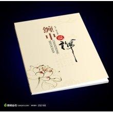 Film Lamination Color Printing Book Printing Custom Photo Book