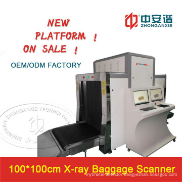 Industrial Digital X Ray Baggage Scanner Security equipment with FCC Ce Certification