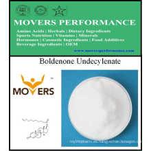 Los más vendidos Boldenone Undecylenate [13103-34-9] 98%