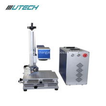 Smart Metal Fiber Laser Marking Machine