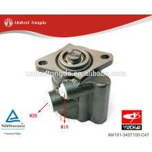 YUCHAI двигатель YC6M насос гидроусилителя руля M4101-3407100