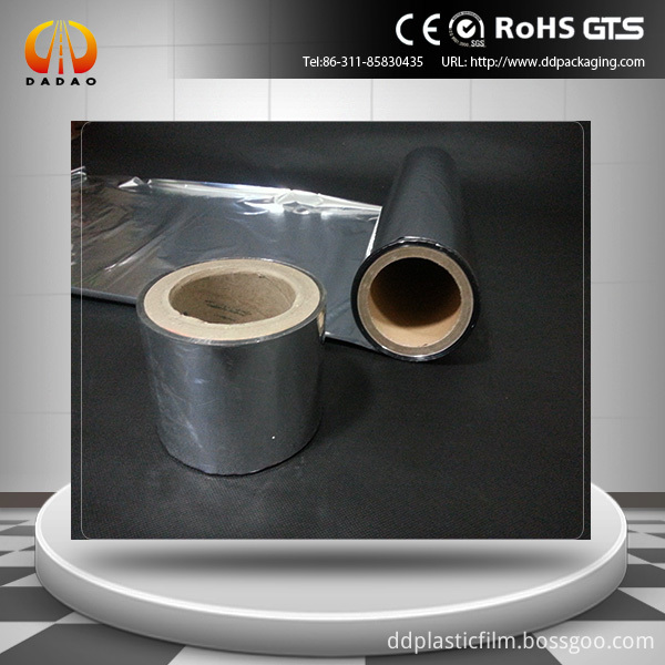 High barrier metallized BOPA film (2)