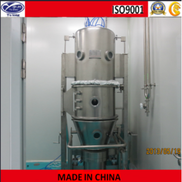 Instant Tea/Coffee Fluidizing Granulating Drying Equipment