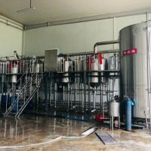 50 100 200 300 400 500 Liters Beer Fermentation Tank,Fermenter