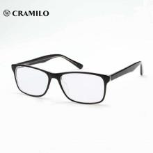 Marcos de gafas de marca CRAMILO