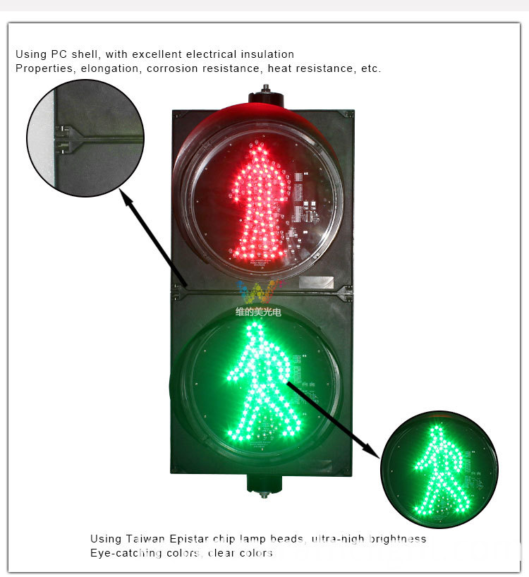 300mm-pedestrian-traffic-light_05
