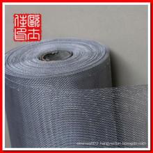 China Wire Mesh Town anping aluminum mosquito net factory