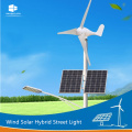 DELIGHT Off Grid Solar Wind Sistema híbrido