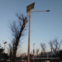 energy saving customized solar power energy street lamp post solar street light pole for sale