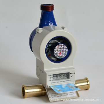 Contact Type IC Card Prepaid Flowmeter for Potable Water