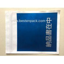 Cargador de documentos de plástico incluido en la factura