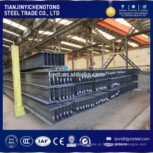 Barras de aço e preço de segurança rodoviária de alta qualidade feixe de alumínio h