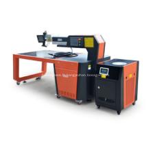 Machine de soudage laser multifonction CSHG300 300w