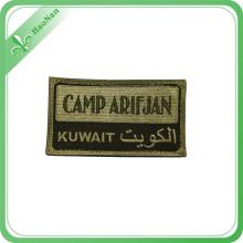 Cheap Logo Custom Garment High Quality Woven Label, Labels Woven