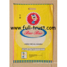 PP Woven Bag with BOPP F (26-17)