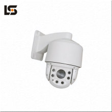 High quality speed dome camera housing IP Weather Proof White CCTV dome camera housing