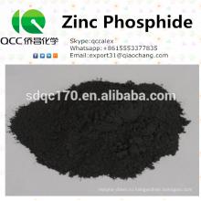 Прямая поставка на заводеРодентицид Фосфид цинка 80% порошок