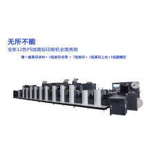 High-Speed-Label-Druckmaschinen