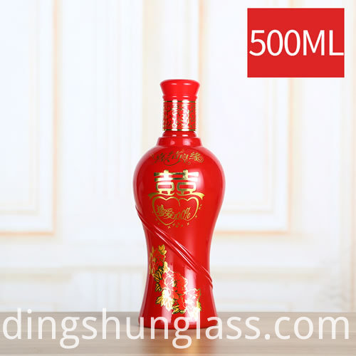 Chinese style red wine bottle