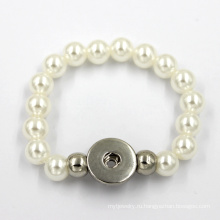 Мода ювелирные изделия из силиконового браслета Подвески Pearl браслет