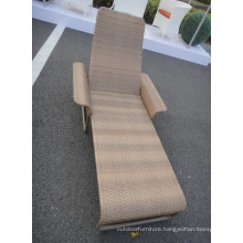 Modern Chaise Sun Lounge Chair Rattan Indoor