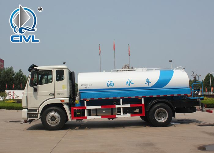 Water Tank Truck 2