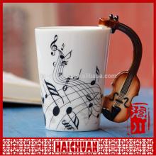 Violinkaffeetasse