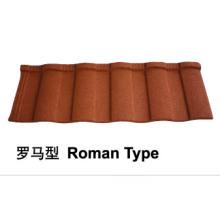 Roman Type Stone Coated Metal Roof Tile