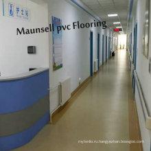 Крытый медицинский / больничный настил с ПВХ / виниловым материалом