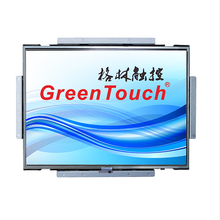 HD-Auflösung 15 Zoll Open Frame Touch-Monitor