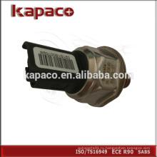 Дешевый датчик высокого давления масла 85PP75-01 / 98.143.838.80 / 15160 MY A для Sensata