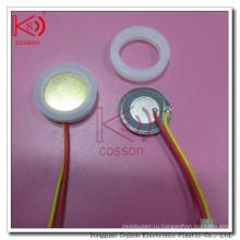 Ультразвуковое хорошее качество 20mm RoHS ISO9001 1.7MHz часть распыления