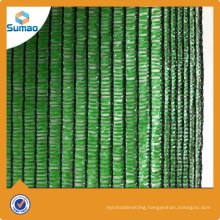 Green pe agriculture shade net from China factroy